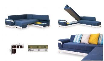 inegöl mobilyasısı Arel Avengarde Köşe Koltuk Takımı (272*237)